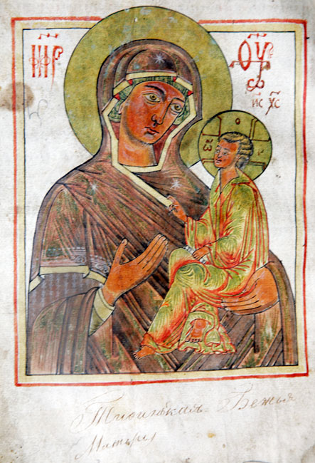 "Icon ""The Vigin of Tikhvin"". Miniature from  «The Tale of the Icon  Depicting the Virgin Hodigitria of Tikhvin»"