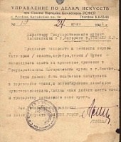 LETTER  of July 24, 1941 on passing  a part of the treasures from  the Zagorsk Museum to the Moscow  History Museum for temporary custody